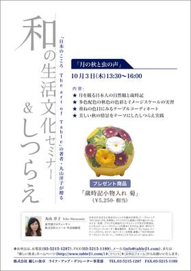 japan02-1.jpg