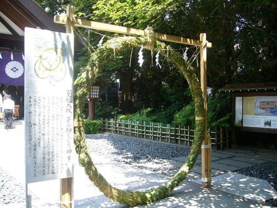 夏越しの大祓い02.JPG