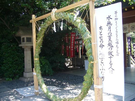 夏越しの大祓い03.JPG