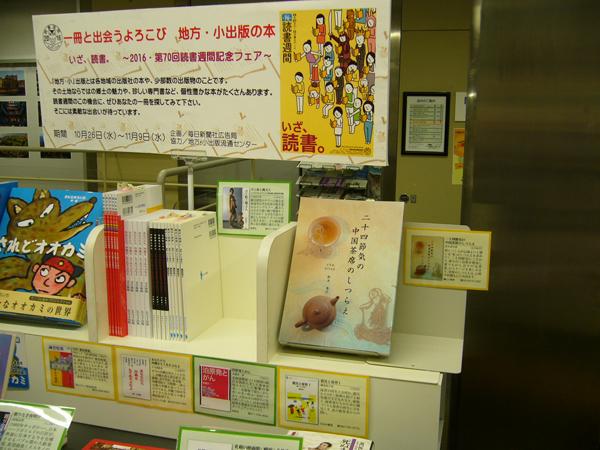 http://115.146.7.3/y/iidabashi/image/20161031-1.jpg