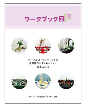 http://115.146.7.3/y/iidabashi/image/20171018-1.jpg